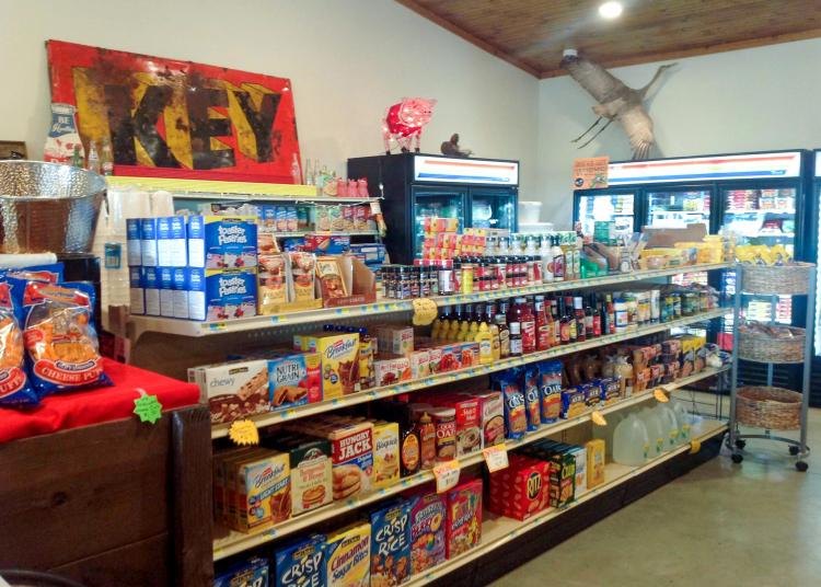 McCune Farm to Market Store